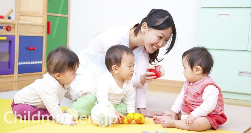 Childminders.jp