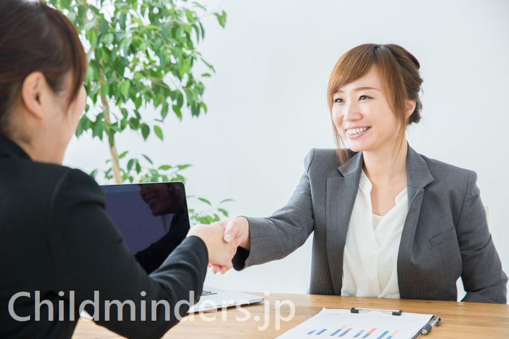 チャイルドマインダーの開業や就職を支援する