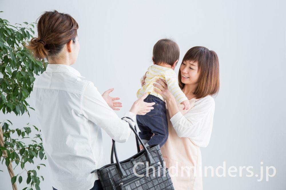 保育ママ制度とチャイルドマインダー